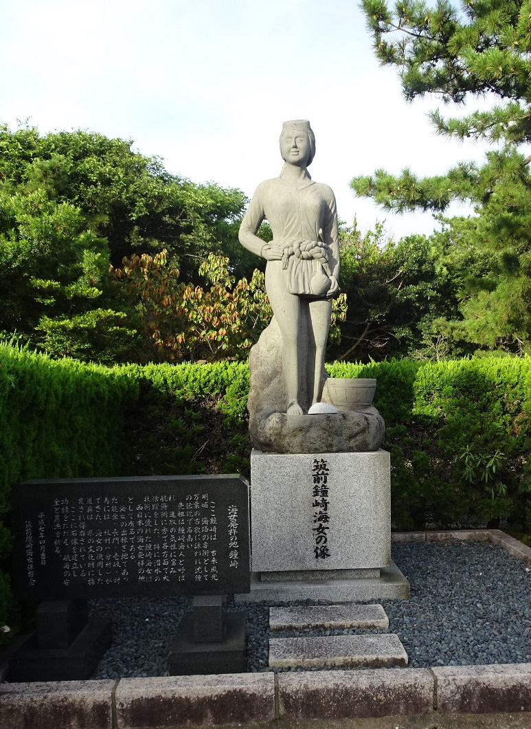 筑前鐘崎海女の像