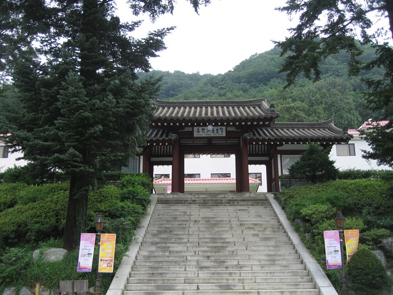 春川世宗ホテル(韓国・江原道)