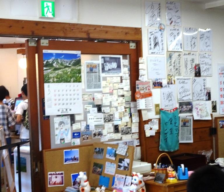 相島港の丸山食堂