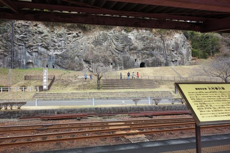 プラットホームからの大村横穴群の眺め