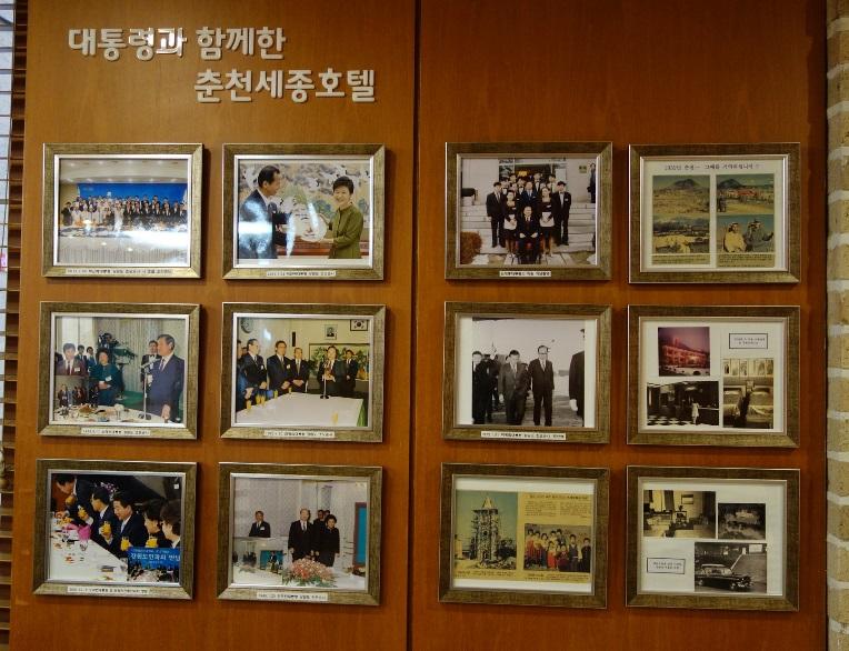 韓国の歴代大統領もここへ(春川世宗ホテル)