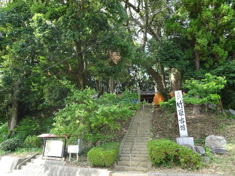 竹原古墳へ登る道
