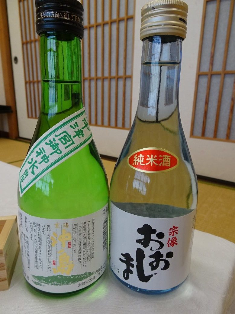 日本酒「沖ノ島」と「宗像おおしま」
