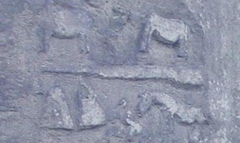 大村横穴7号墓 馬と馬鐸