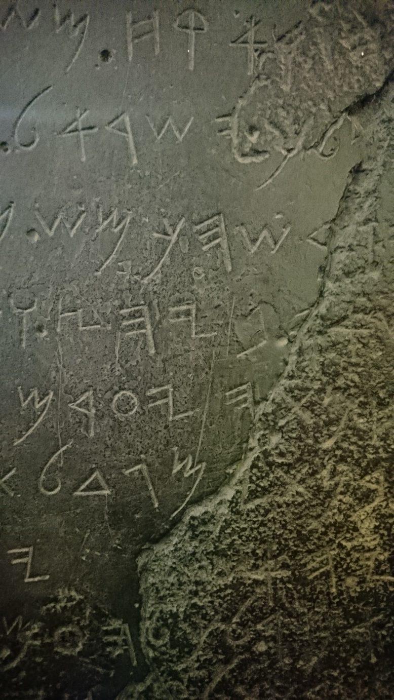 メシャ碑文
