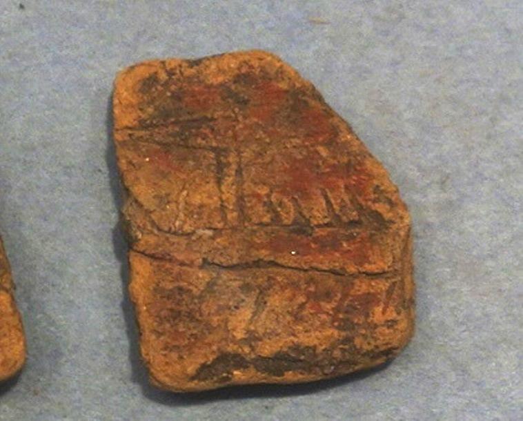船を描いた埴輪の破片