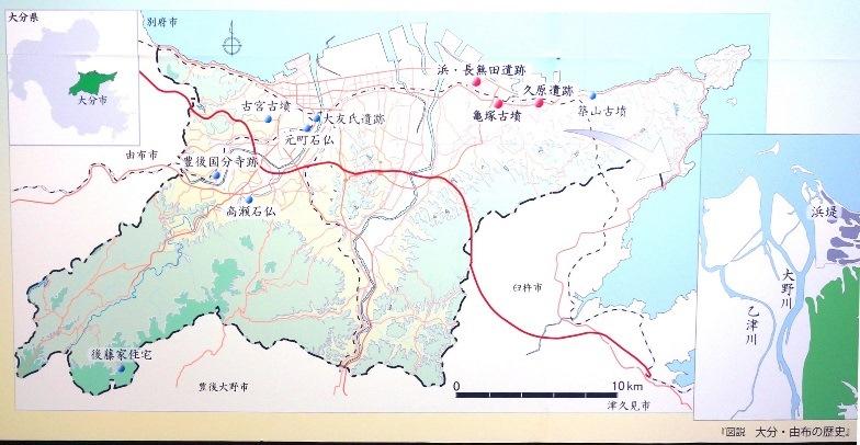 大分市地図にみる大型古墳位置図