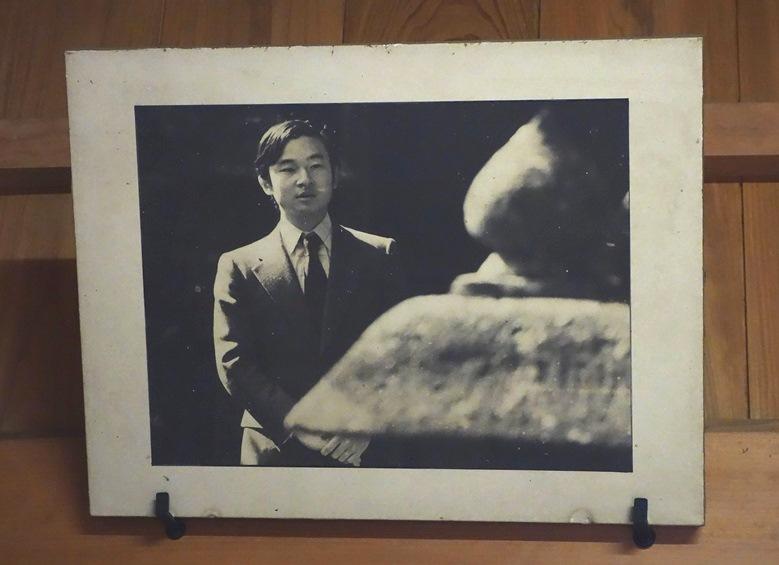 臼塚古墳ご見学の皇太子時代の天皇