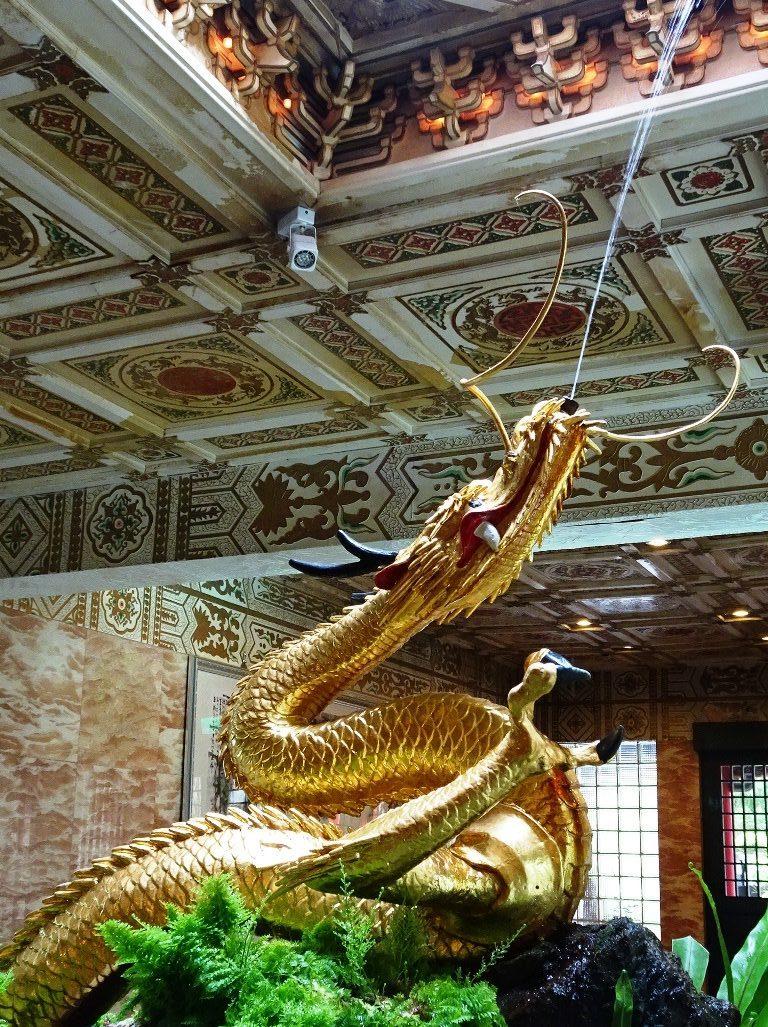 台湾神宮にあった金龍(円山大飯店・台北)