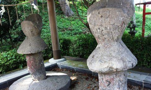 臼塚古墳の短甲形石人(石甲)
