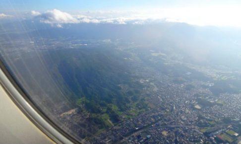 飛行機から大宰府政庁と大野城