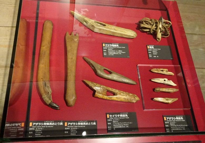 海獣の狩猟道具