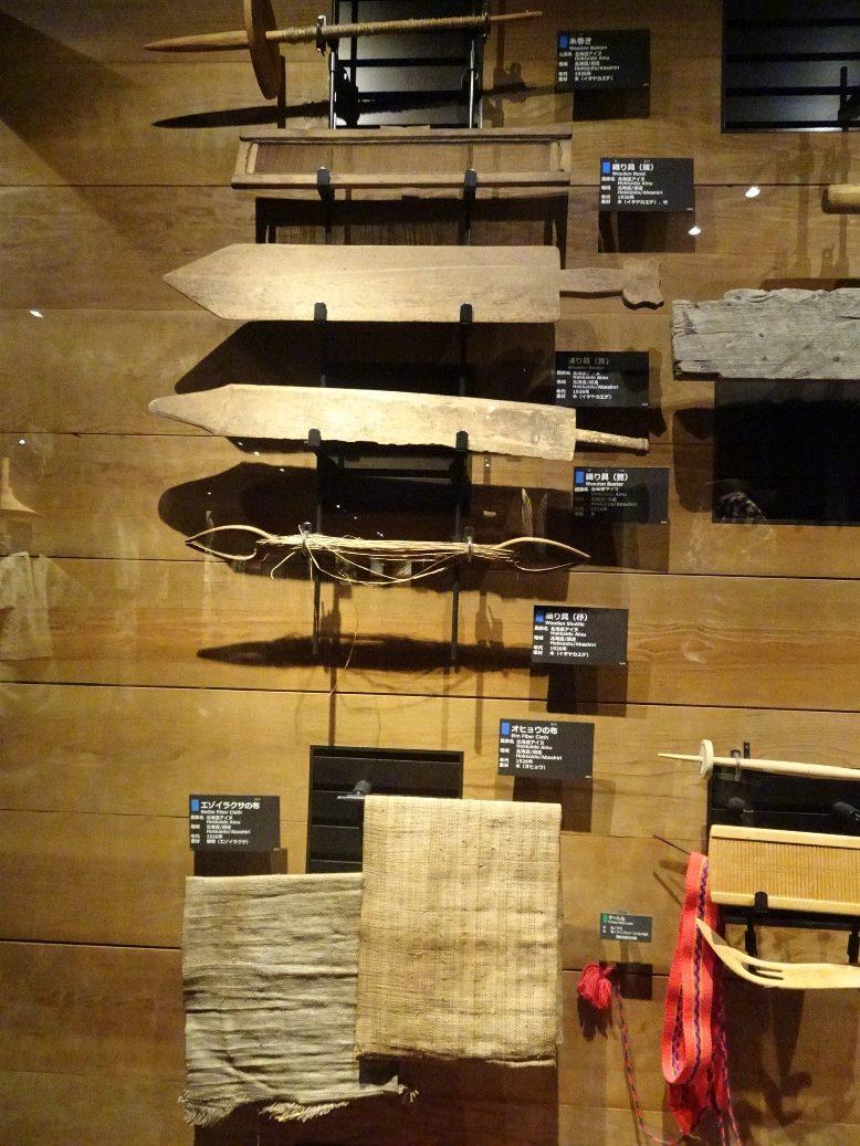 魚や獣から衣服をつくる道具類