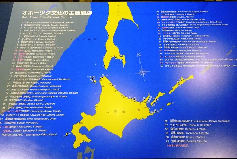 オホーツク文化の主要遺跡 地図