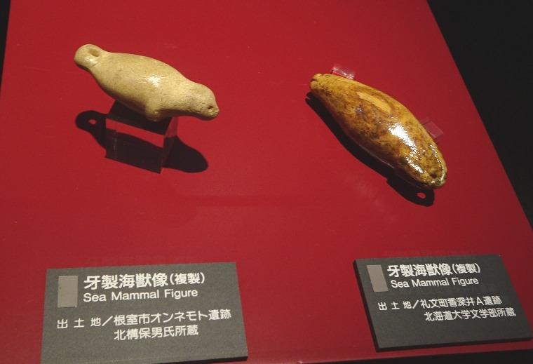 牙製の海獣