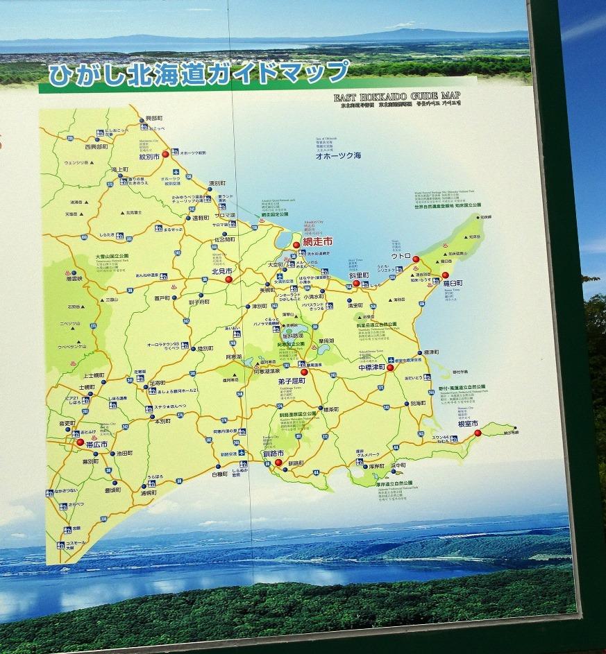 道東の案内地図