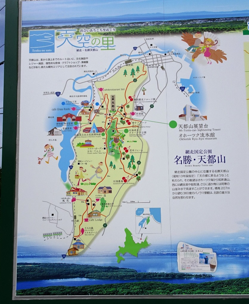 名勝・天都山の案内地図