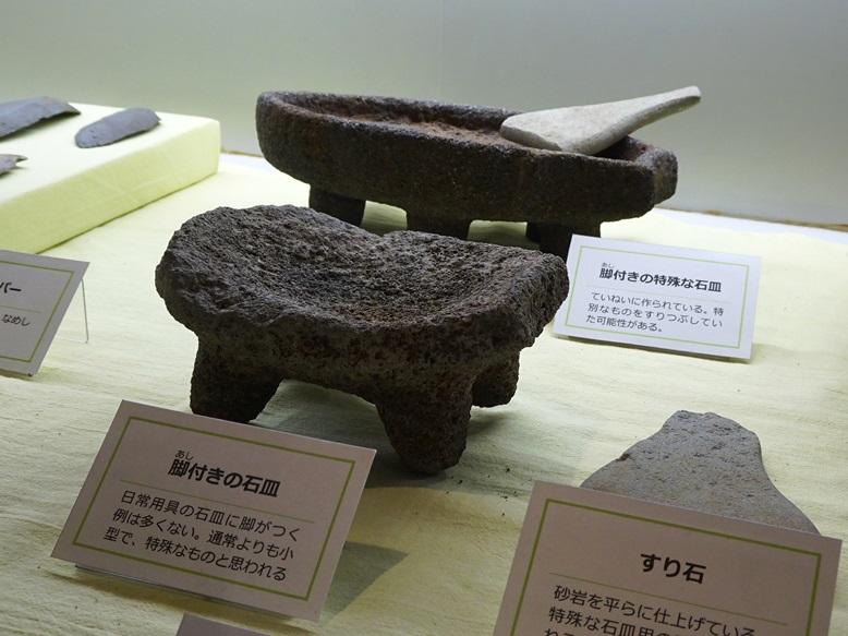 調理加工の石皿