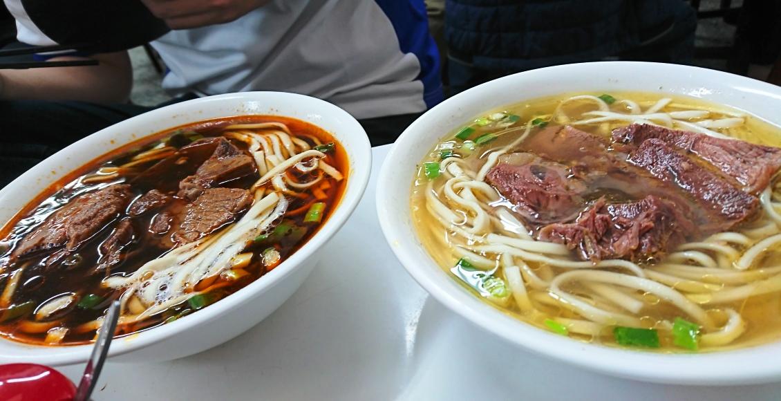 台湾 台北 牛肉麺