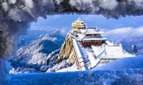 洛陽 老君山
